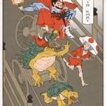 Mario Kart in Feudal Japan