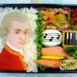 Mozart Lunch