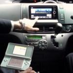 Toyota Estima Hybrid Nintendo DS Image 1