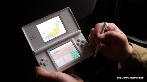 Toyota Estima Hybrid Nintendo DS Image 2