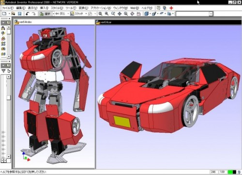 Transformer Version8 Art Mock Up Image