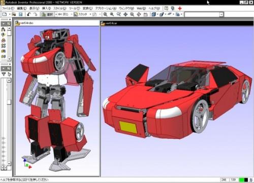 Transformer Version8 Image 1