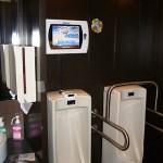toylet-SEGA-interactive-urinal-2