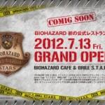 Resident Evil Cafe Image