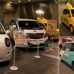 pikachu toy car 1