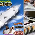 Sushi Bazooka 2