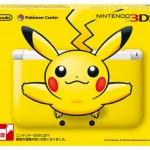 Pikachu Themed Nintendo 3DS XL 1