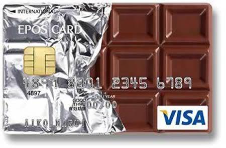 Firefox Credit Card