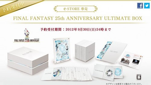 Final Fantasy 25 Ulitmate Box Set Square Enix Image 3