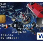 Gundam Credit Card