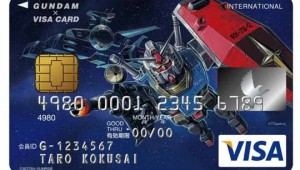 Gundam Credit Card