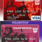 Transformers Credit Card 1