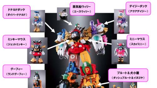 Disney Super Robot Chogokin image 2