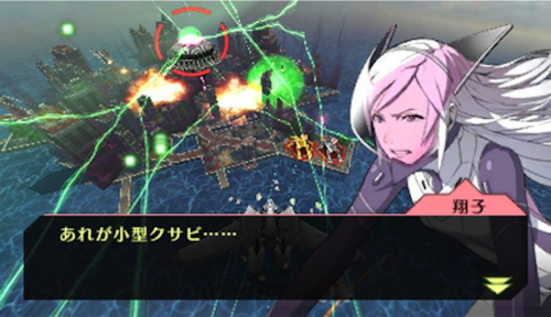 LIBERATION MAIDEN 3DS eShop image