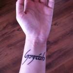 Elvish Tattoo