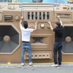 Mini boombox 3