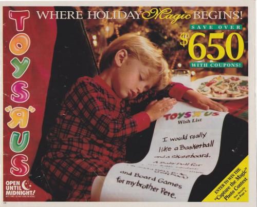 Toyr R Us 1996 videogame ad image 1