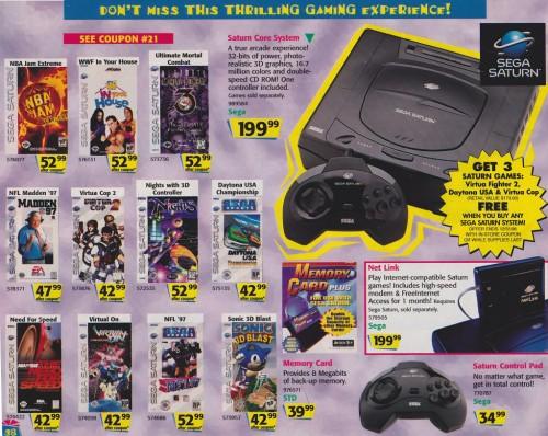 Toyr R Us 1996 videogame ad image 8