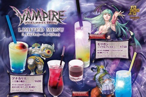 Darkstalkers Capcom bar menu image 2