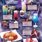 Darkstalkers Capcom bar menu image 1