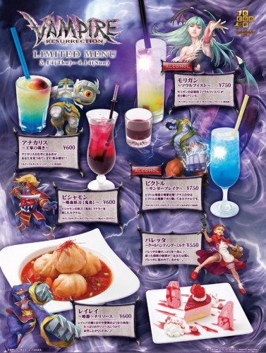 Darkstalkers Capcom bar menu image 2