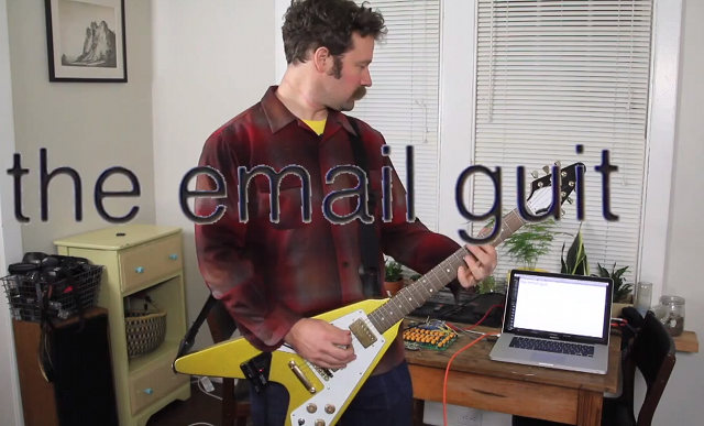 email-guitar