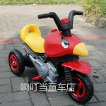 Angry Birds Children's Motorcycle