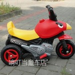 Angry Birds Children's Motorcycle 2