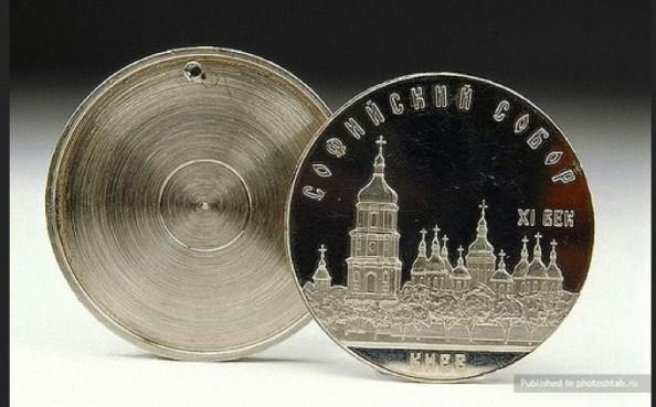 Hollow Coin