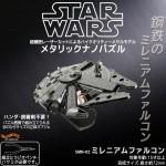 Laser-Cut Star Wars R2-D2 and Millennium Falcon Metallic Nano Puzzle 3