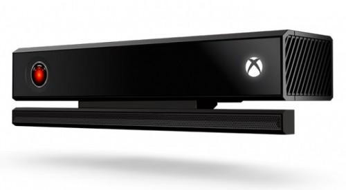 Xbox One Kinect hal image