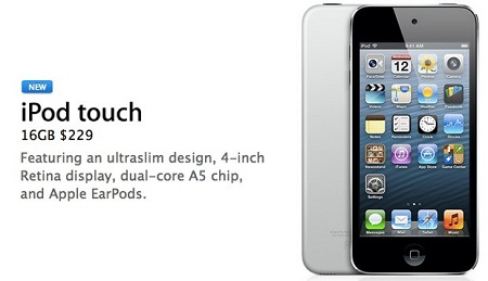 New iPod image
