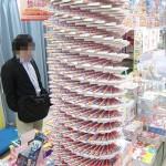 Spiral Tower IV