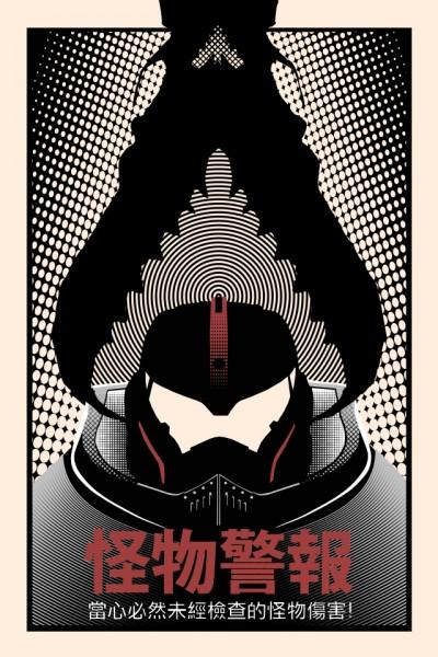 Tim Anderson PacRim poster image