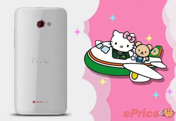 htc-butterfly-s-hello-kitty-edition