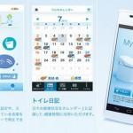Customizable Smart Toilet 3