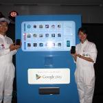 Google Play Vending Machine 2