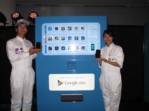 Google Installed Android App Vending Machines in Japan - Walyou