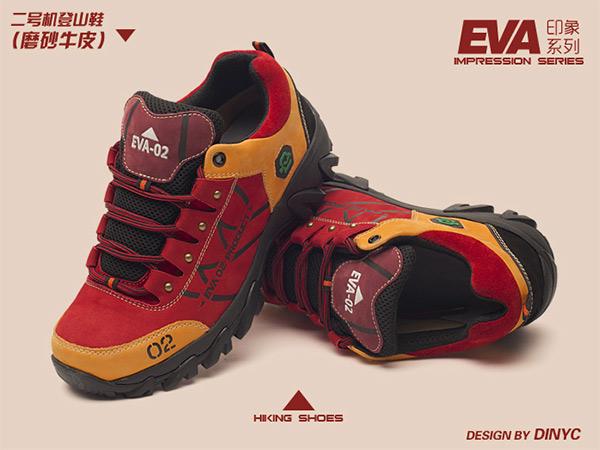 eva-shoes-2