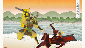Game Of Thrones Japanese Art 1