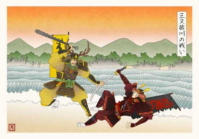 Game Of Thrones Japanese Art 1