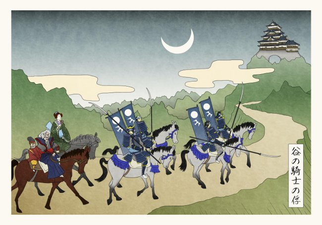 Game Of Thrones Japanese Art 2