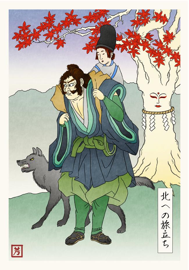 Game Of Thrones Japanese Art 3