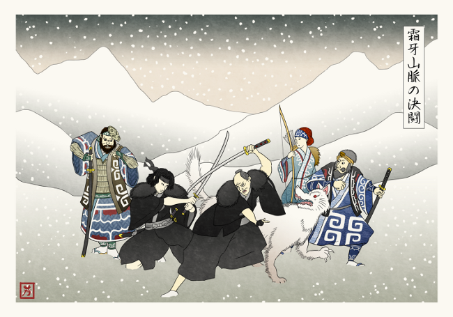 Game Of Thrones Japanese Art 4