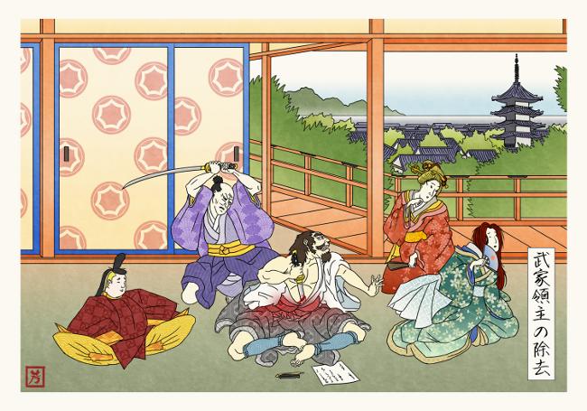 Game Of Thrones Japanese Art 5