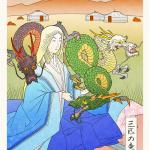 Game Of Thrones Japanese Art 6