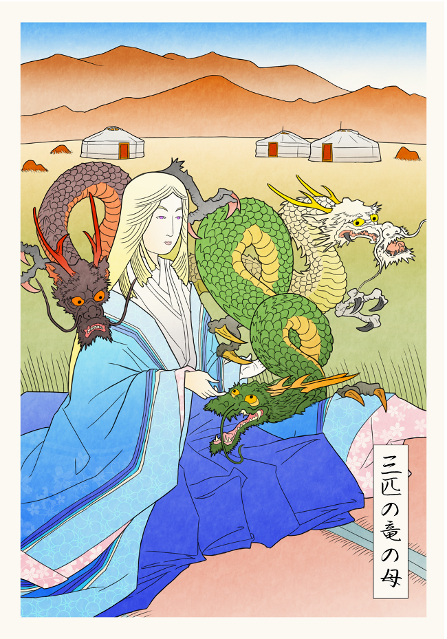 Game Of Thrones Japanese Art 6