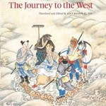 Journey to the West by Wu Cheng-en