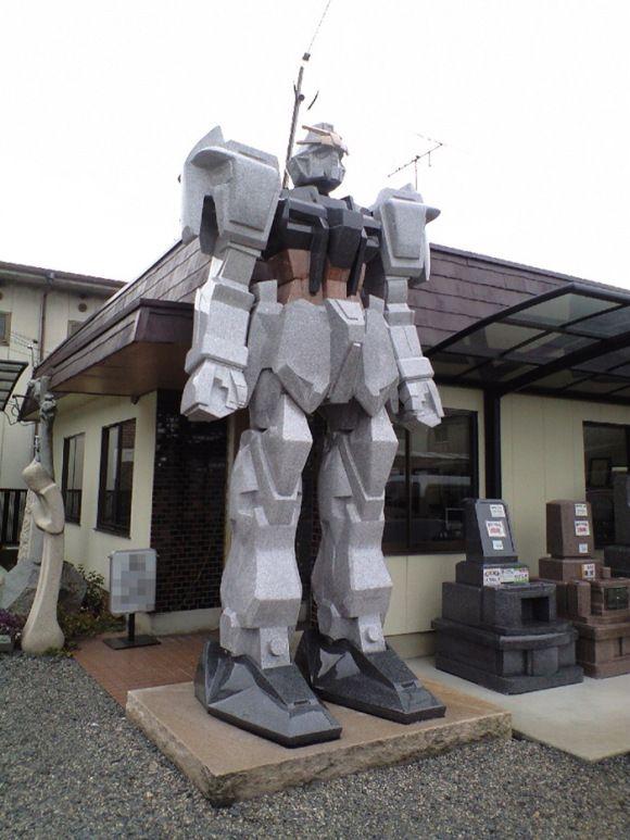 Gundam Tombstone