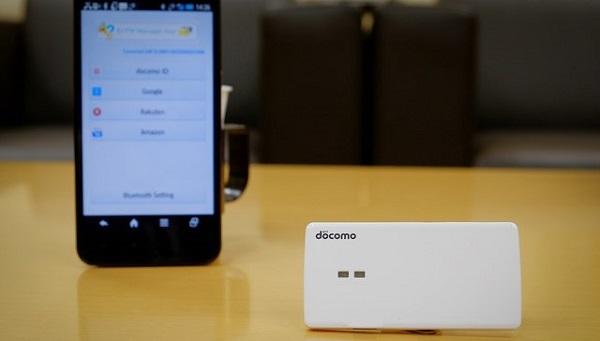 Docomo Portable SIM